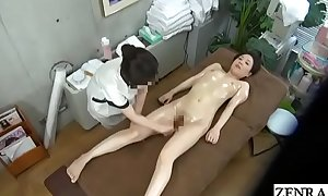 JAV CFNF Lesbian Rub-down Clinic Masturbation Help Subtitled