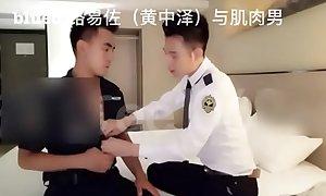 Xuan Bing - China Joyous p1